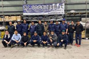 募集要項:鉄筋施工のサムネイル